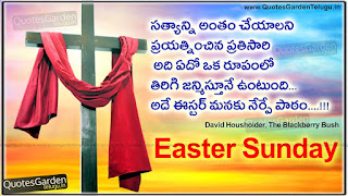 Happy Easter Images in Telugu 2018