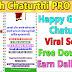 Ganesh puja  whatsapp sms pro script download kre 2018