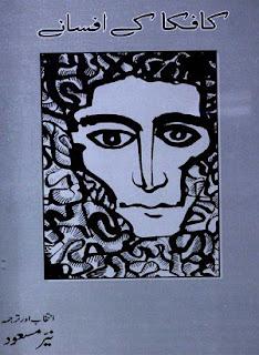 Kafka Ke Afsanay By Franz Kafka Free Download