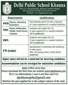 dps-khanna-PGT-TGT-Teachers-recruitment  Th P Govt Job Online Form Latest on