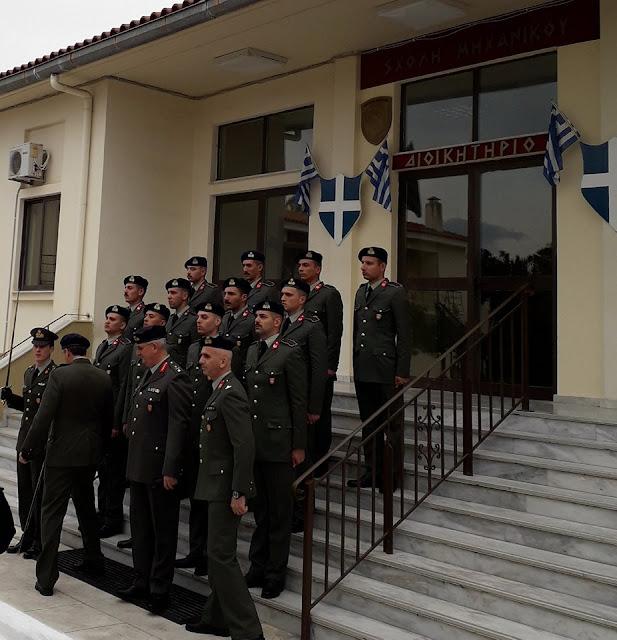 Τελετή Ορκωμοσίας Δοκίμων Εφέδρων Αξιωματικών Μηχανικού – Γεωγραφικού στο Λουτράκι