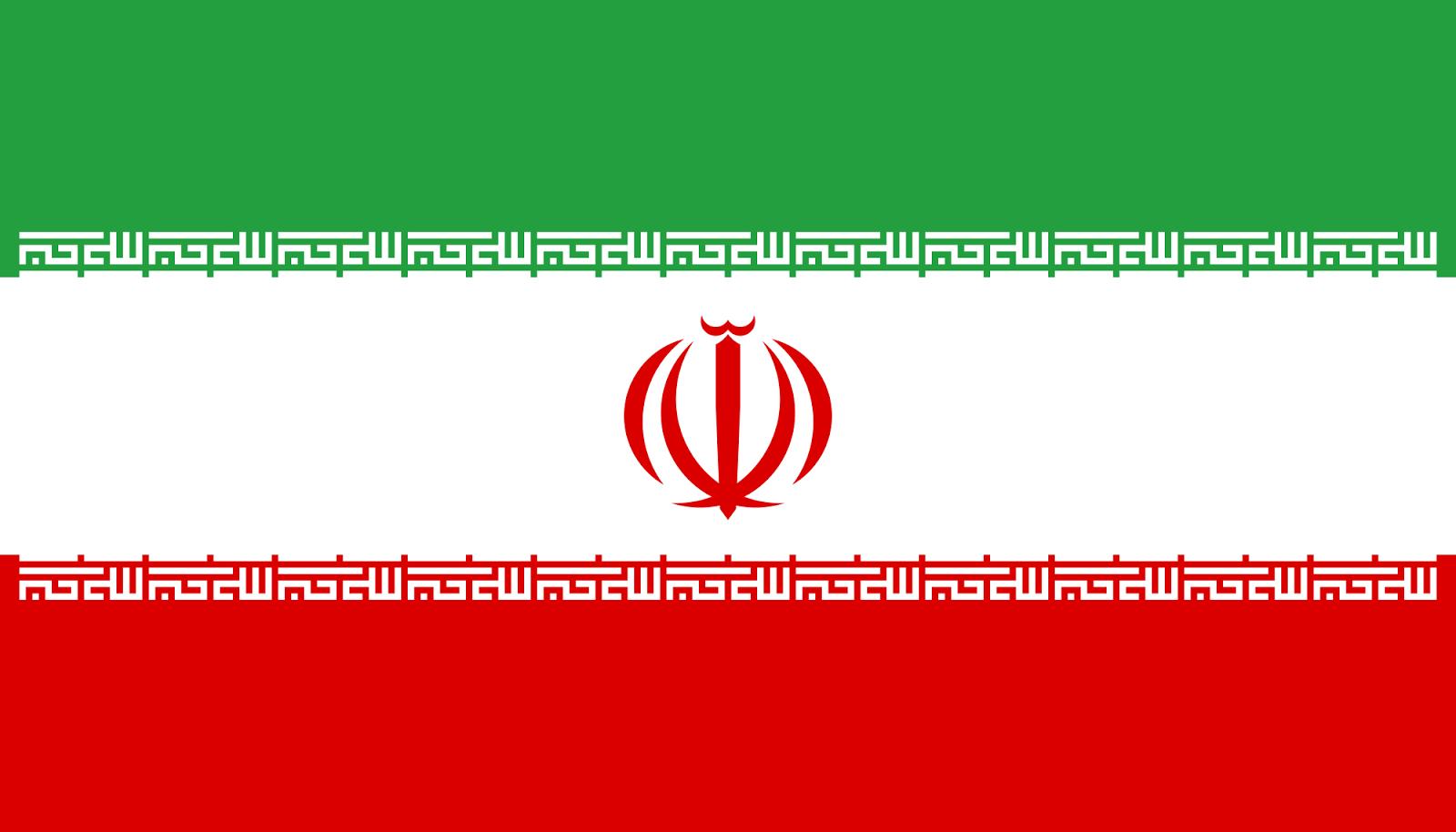 http://carbrandsincurrentproduction.blogspot.com.es/search/label/Iran