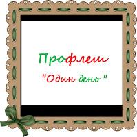 http://r1bka.blogspot.ru/2015/12/221215.html