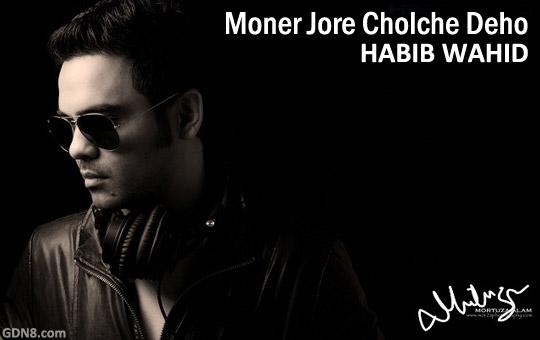 Moner Jore Cholche Deho - Habib Wahid