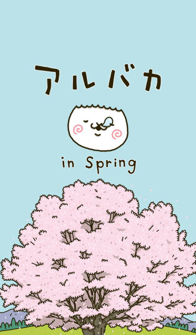 fool alpaca in Spring (Theme)