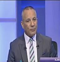 برنامج على مسئوليتى 14/3/2017 أحمد موسى و أ. مكرم محمد أحمد