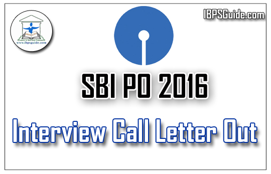 interview capsule ibps po iii Ibps rrb po main results declared @ ibpsin the result for ibps rrb officer scale ii and iii single window exam has also been released on the official website of ibps the interview will be conducted in december 2017 and the schedule for the same will be declared later.