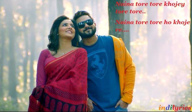 Naina Tore - Bengali song lyrics with English Translation and Real Meaning