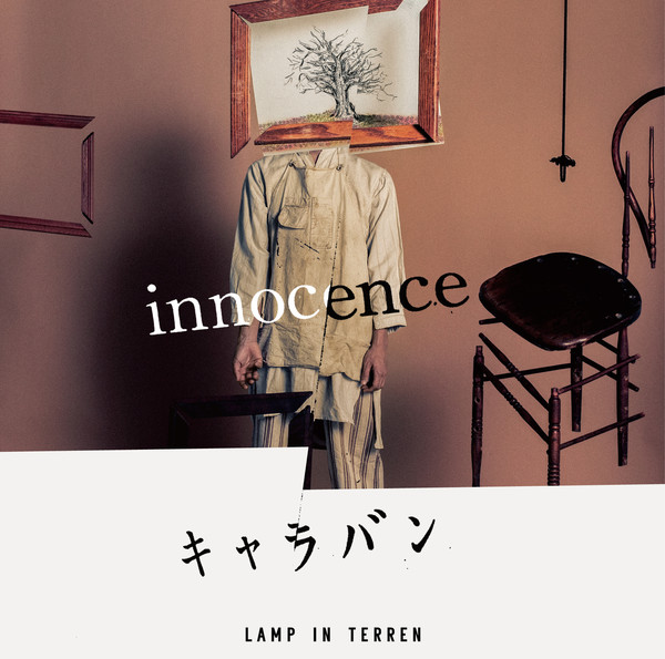 [Single] LAMP IN TERREN – innocence / キャラバン (2016.05.06/MP3/RAR)
