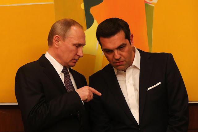 Επίσκεψη στο Μόσχα: Το βέτο, οι σαχλαμάρες και η αξιοπιστία...