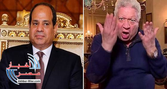 مرتضى منصور و الرئيس السيسي