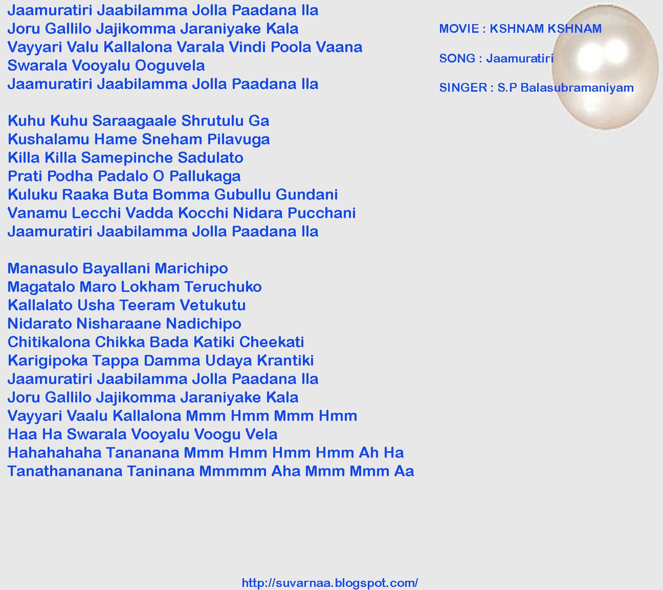2012-04-29 ~ 521 Entertainment World