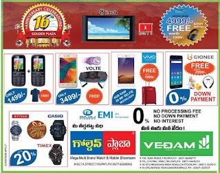 Vedam Mobile show room Tirupati