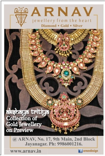 ARNAV JEWELLERY Akshaya Tritiya Gold and Jewellery Offers @Bangalore | April /May 2017 discount offers