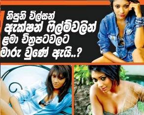 Gossip Chat With Nipuni Wilson Letest