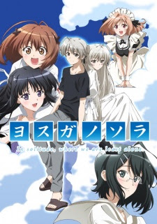 Download Yosuga no Sora Subtitle Indonesia Batch Episode 1-12 BD