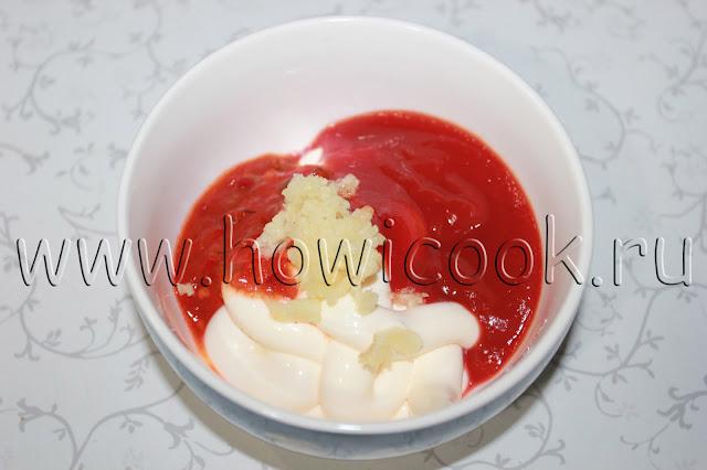 рецепт соуса с аджикой, зеленью с чесноком с пошаговыми фото