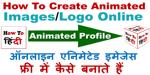 Create Animated Logo