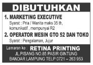 Retina Printing