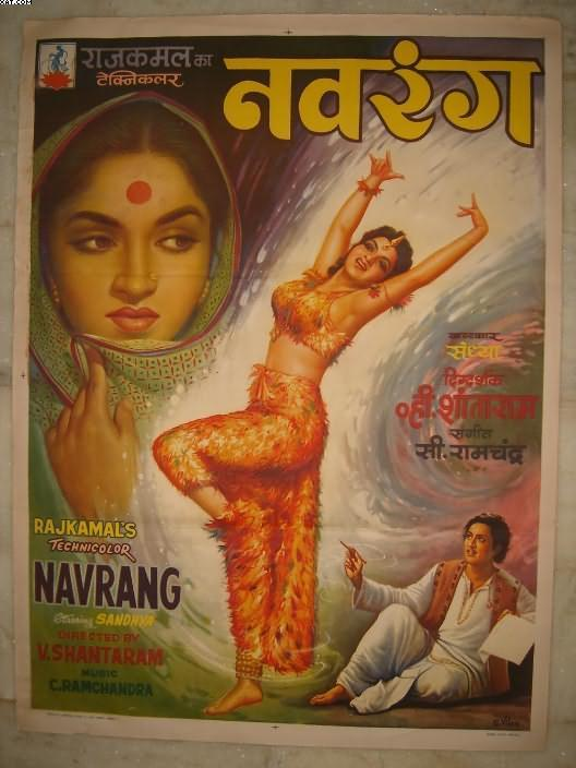 Diwakar Is A Poet And Loves His Wife Jamuna On Everything But Does Not Agree That Lives Out Of Sheer Poetry In Fantasy World The Real