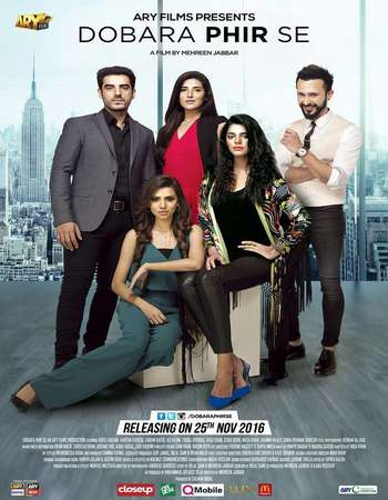 Poster Of Dobara Phir Se 2016 Pakistani 700MB pDVD x264 Watch Online Free Download downloadhub.in