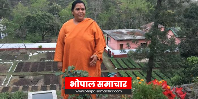 UMA BHARTI अब उत्तराखंड में संभावनाएं तलाश रहीं हैं, राजनीतिक पद चाहतीं हैं