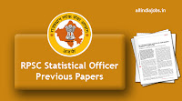 RPSC Statistical Officer Previous Papers