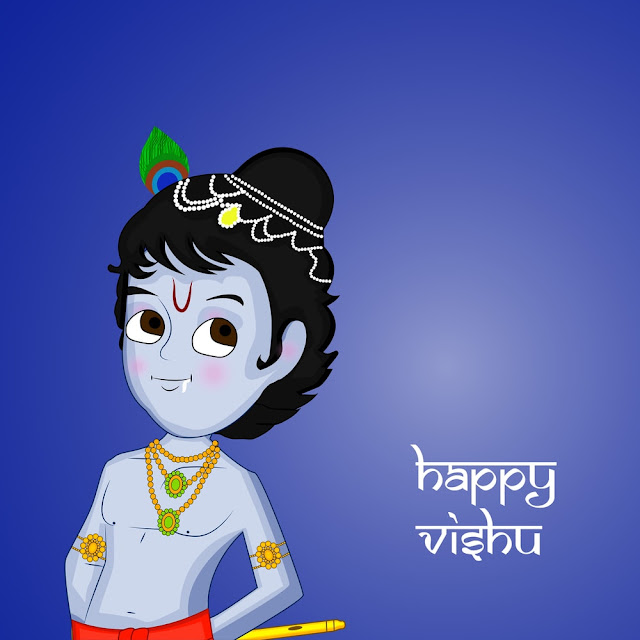 Vishu Images