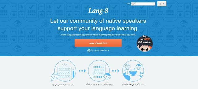 افضل المواقع المجانية لتعلم اللغة الانجليزية