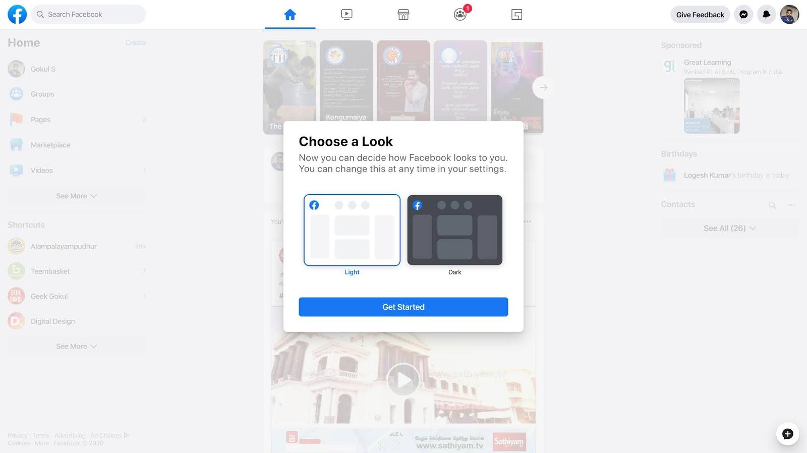 Facebook New UI NOrmal Mode