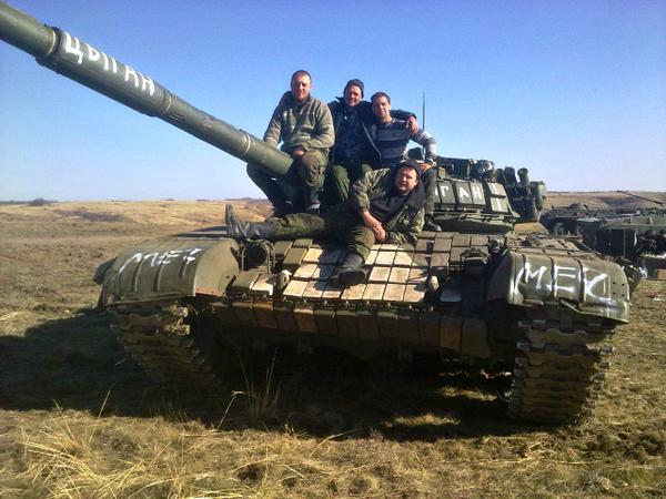 Місія ОБСЄ виявила під Луганськом 33 російські танки - Цензор.НЕТ 5576