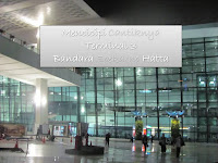 Mencicipi Cantiknya Terminal 3 Ultimate Bandara Soekarno-Hatta
