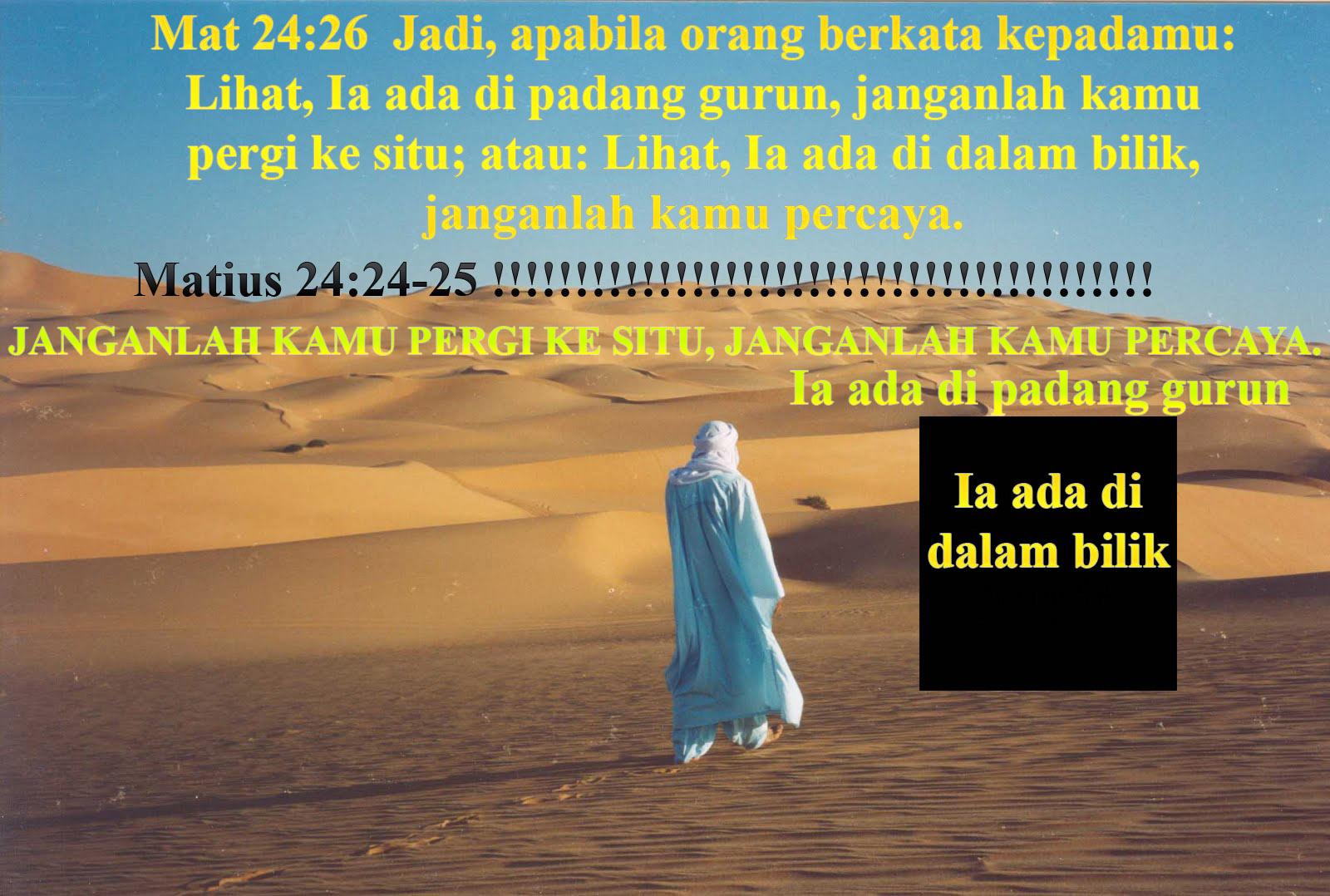 Juni Tuhan Itu Yesus Allah Kita