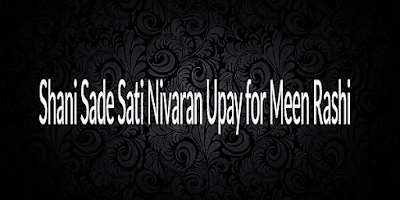 Shani Sade Sati Nivaran Upay for Meen Rashi or Moon Sign Pisces