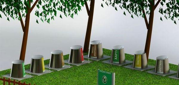 Προωθούμε έμπρακτα την ανακύκλωση με τη δημιουργία «Πράσινου Σημείου»