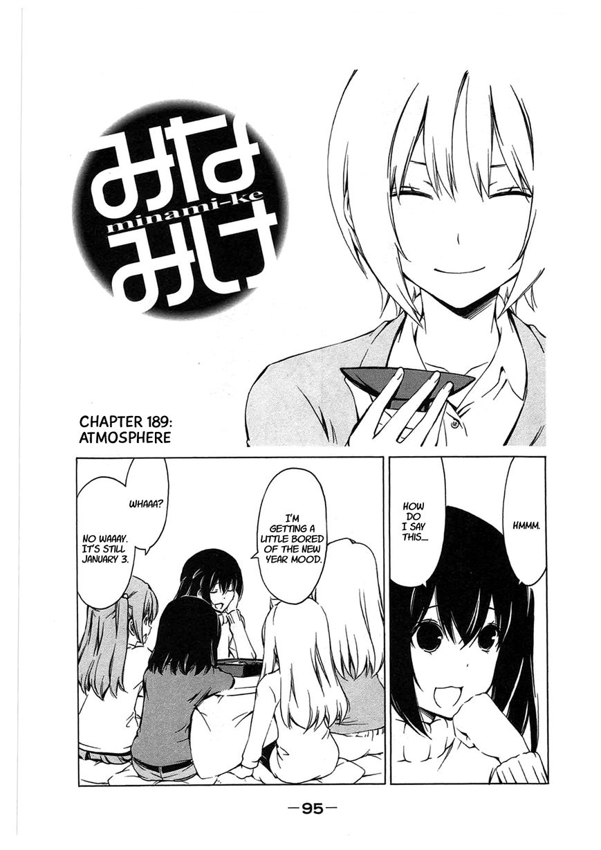Minami-ke - Chapter 176