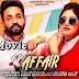 Affair Baani Sandhu, Dilpreet Dhillon Lyrics