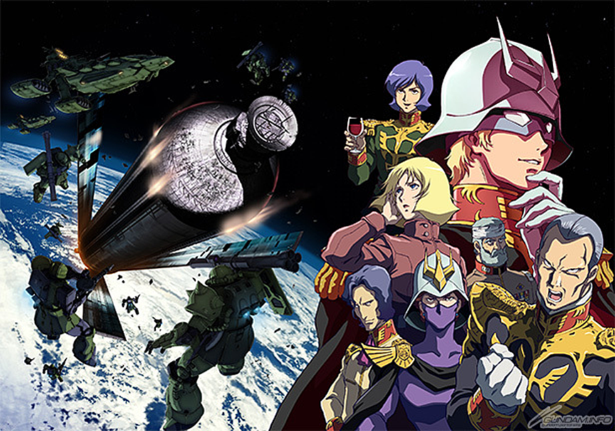 GUNDAM GUY: Mobile Suit Gundam The Origin: Episode 5 [Clash - Battle of Loum] in 2017 Fall ...