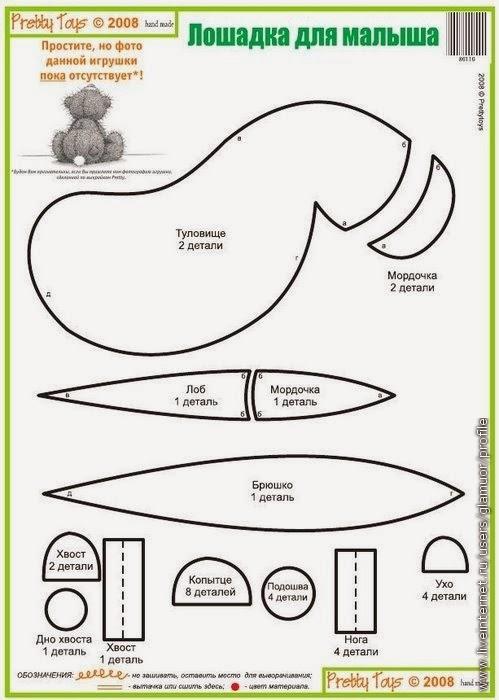 Пошаговые Инструкция По Оригами Розовый Лебедь