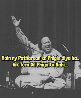 Mein nay Patharoon ko Pighla diya ha - Sad Urdu Poetry 2 line Urdu Poetry, Sad Poetry, Dard Shayari,
