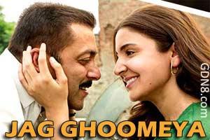 Jag Ghoomeya – SULTAN - Salman Khan & Anushka Sharma
