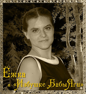 Наталья NatAska
