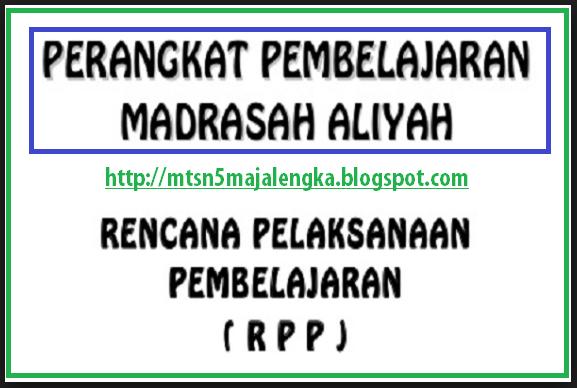 Mtsn5majalengka Download Rpp Aqidah Akhlak Kelas 10 Ma Kurikulum 2013 Revisi 2017
