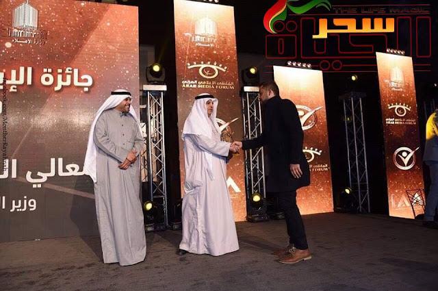 """منذر رياحنة مابين الإبداع والتميز يحصد جائزة """"الإبداع الإعلاني """"في الكويت"""