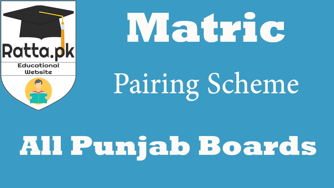 Matric Pairing Scheme 2017 of All Punjab Boards - 10th class Combination scheme