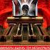 ΓΙΑ ΠΡΩΤΗ ΦΟΡΑ ΠΑΝΕΛΛΗΝΙΑ ΞΕΣΚΕΠΑΖΕΤΑΙ Η ΜΥΣΤΙΚΗ ΔΙΑΘΗΚΗ ΤΩΝ ΜΕΓΑΛΟΤΡΑΠΕΖΙΤΩΝ!