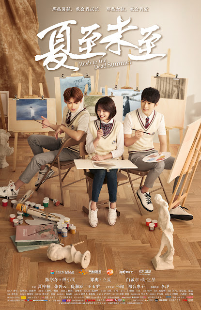 Rush to the Dead Summer c-drama