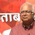 राजस्थान पत्रिका से जुड़े वरिष्ठ पत्रकार ओम थानवी
