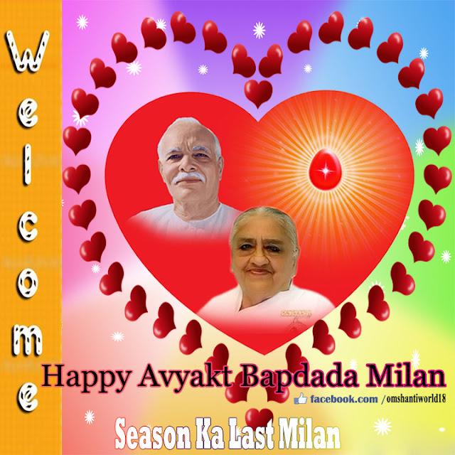 Happy Avyakt Bapdada Milan