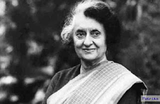 इन्दिरा प्रियदर्शिनी गाँधी